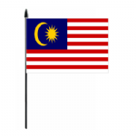 Malaysia Country Hand Flag - Medium.